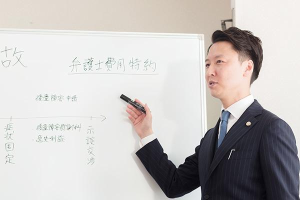 0円で交通事故問題が解決可能!